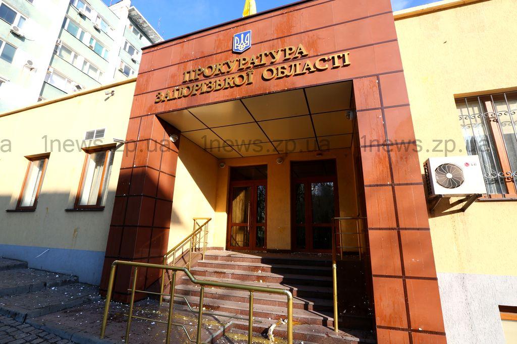 Как активисты требовали отставки прокурора Запорожской области