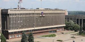 В администрации Брыля намерены потратить почти 3 миллиона гривен на перевозку чиновников