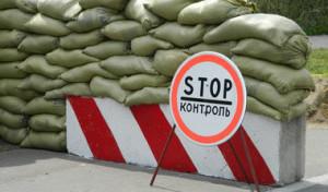 В Запорожской области на блокпосту задержали водителя