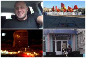 Итоги недели: «Дорожный скандал», проверка «Запорожгаза» и утверждение областного бюджета