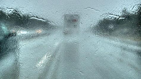 У Запоріжжі попереджають про туман та пориви вітру