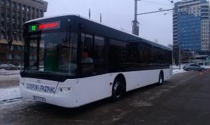 В Запорожье презентовали новый городской автобус