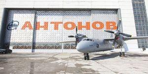 Операция «ликвидация»: Яценюк решил закрыть концерн «Антонов»