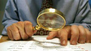 В запорожской больнице выявили финансовых нарушений на 220 тыс грн