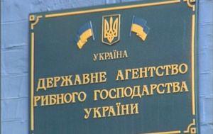 На должность начальника управления Госрыбагенства в Запорожской области претендует 6 человек