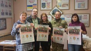 Запорожские волонтеры мечтают купить для бойцов 55-артбригады ГАЗ-66