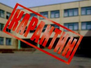 В Запорожской области карантин продлится до 13 февраля