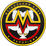 13 января в истории запорожского «Металлурга»