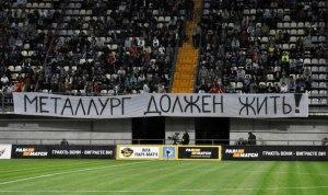 Запорожские фанаты просят нардепа погасить долги