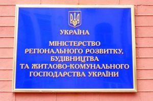 Киев разрешил Запорожскому губернатору взять на работу пять заместителей
