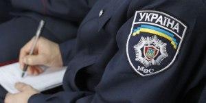 В Запорожской области два правоохранителя находятся в розыске