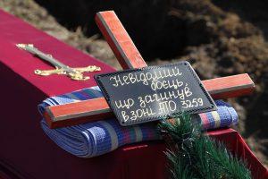 В Запорожье перезахоронят троих бойцов