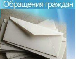 Запорожский мэр пригрозил увольнением своим подчиненным