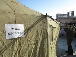Пункты обогрева приютили уже около 400 запорожцев