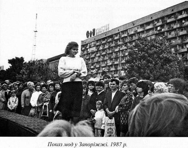В сети показали фото Октябрьской площади в Запорожье прошлых лет