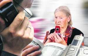 Жительница Запорожской области «отмазала» сына за 6 000 грн