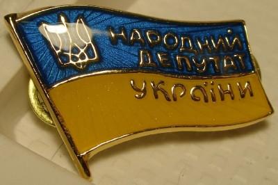 Шесть запорожских нардепов получили компенсацию за проживание в Киеве
