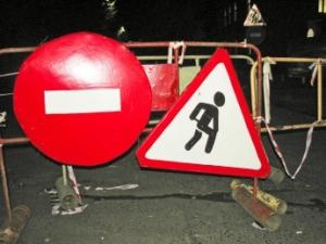 В Мелитополе закрыли проезд