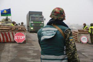 В Бердянске на пограничном посту умер служащий