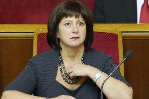 СМИ: Наталья Яресько станет следующим Премьер-министром Украины