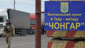 Бердянские пограничники не пропустили жителей Крыма с поддельными документами