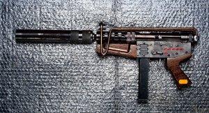 26-летний житель Васильевки хранил дома самодельную винтовку