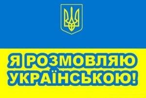 Депутаты областного совета