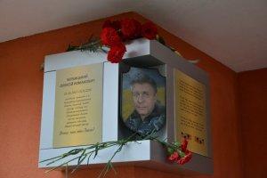 Константин Брыль: На каждой школе, в которой учился герой АТО, должна висеть мемориальная доска