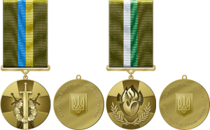 У Порошенко придумали, какую медаль будут вручать участникам АТО и волонтерам