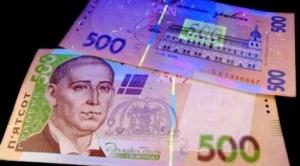 Правоохранители «закупили» у фальшивомонетчиков 30 тысяч гривен