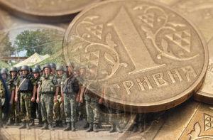 9 миллионов гривен военного сбора уплатили в январе крупные предприятия Запорожья