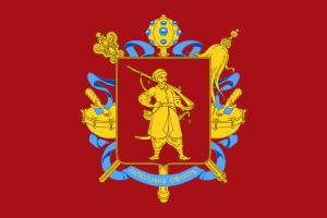 Депутаты приняли стратегию регионального развития Запорожской области до 2020 года