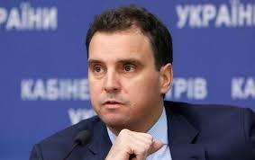 Министр Абромавичус о своей отставке: У меня нет желания быть ширмой для коррупции