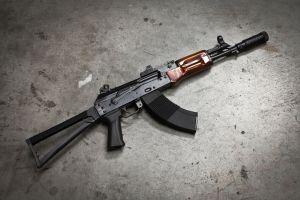 Житель Бердянска хранил дома патроны к автомату Калашникова