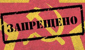 Декоммунизационная путаница: В Запорожье не могут решить, кто должен присваивать улицам новые имена