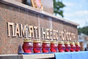 Запорожские школьники и студенты почтут память Героев Небесной Сотни минутой молчания
