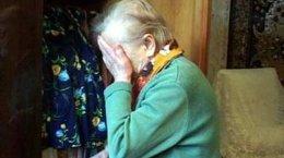 13-летняя девочка из Бердянска продолжает помогать мошенникам грабить пенсионеров