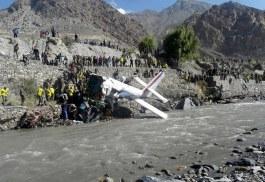 Авиакатастрофа в Непале: Самолет выполнял рейс по полярному туристическому маршруту