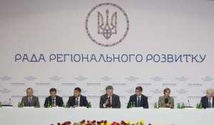 Глава Запорожского облсовета обсудит с Президентом вопросы армии, экономики и админуслуг