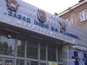 В Харькове на танковом заводе ищут бомбу (ОБНОВЛЕНО)