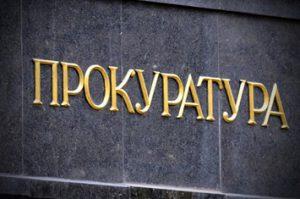Сельсовет Пологовского района признал, что проводил торги с нарушениями и работал по недействительным договорам
