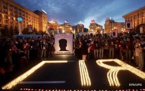 Похороны длинною в 16 лет: Сегодня в столице простились с Георгием Гонгадзе