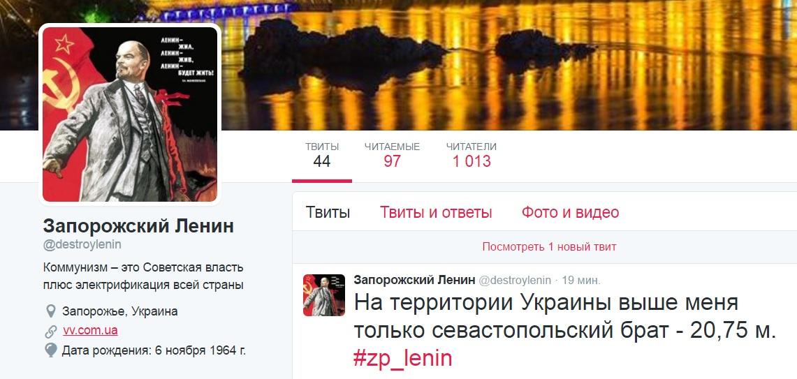 Запорожский памятник Ленину комментирует свой демонтаж в твиттере