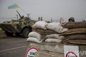 Через запорожский блокпост житель Донецка пытался провезти детали к автомату Калашникова