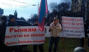 Митингом по налогам: Запорожские предприниматели вышли к мэрии с требованием снизить плату за землю