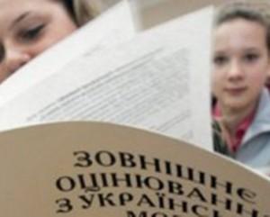 Более 600 запорожских абитуриентов прошли пробное тестирование по ВНО