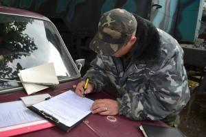 Житель Запорожской области «порыбачил» на 4,5 тыс грн