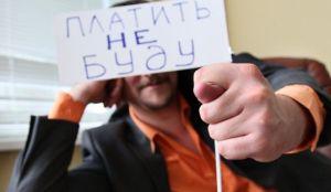 Запорожское предприятие вносило в налоговый отчет несуществующие операции