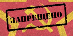 Три села в Запорожской области получили новые названия