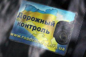 Наказание для активиста «Дорожного контроля» будет выбирать суд Коммунарского района